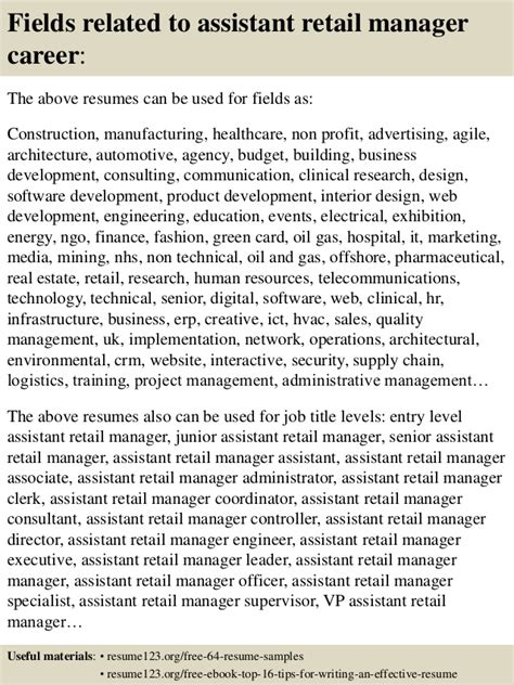 top 8 assistant retail manager resume sles