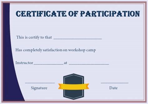 certificate  participation  workshop template
