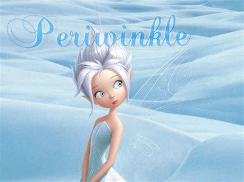 Disney Fairies Secret Of The Wings Periwinkle By