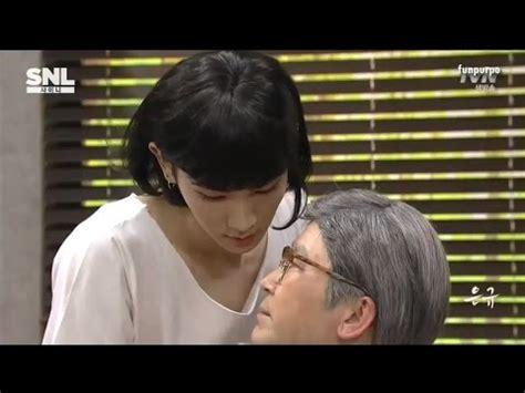 Eungyo Doovi