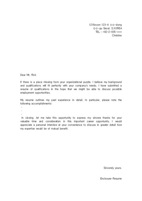 Excellent Cover Letter Exles by Cover Letter Exle Excellent Covering Letter Exle