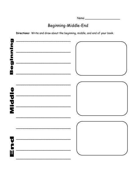 17 best images of beginning middle end worksheet