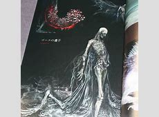 Bloodborne Artworks otakucom