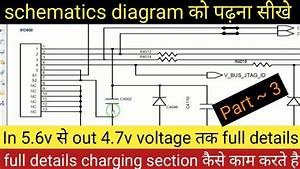 How To Read Mobile Schematic Diagram Charging Section Full