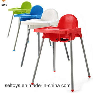 Sitting Chair Price by China 2016 Sale Baby High Chair Baby Dinner Chair Baby