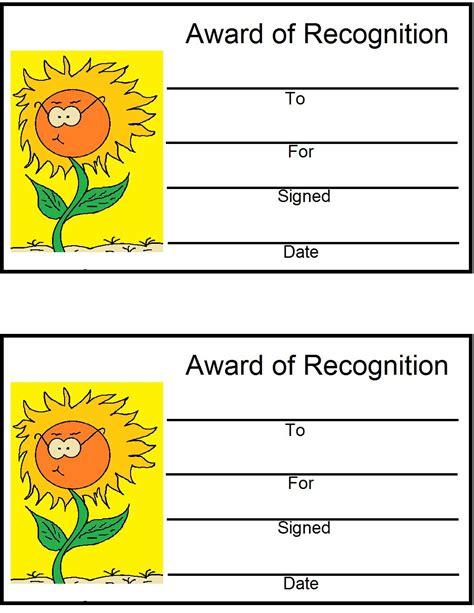 printable fall awards