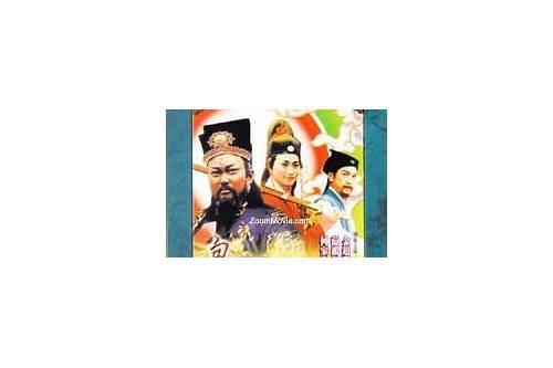 bao full movie download