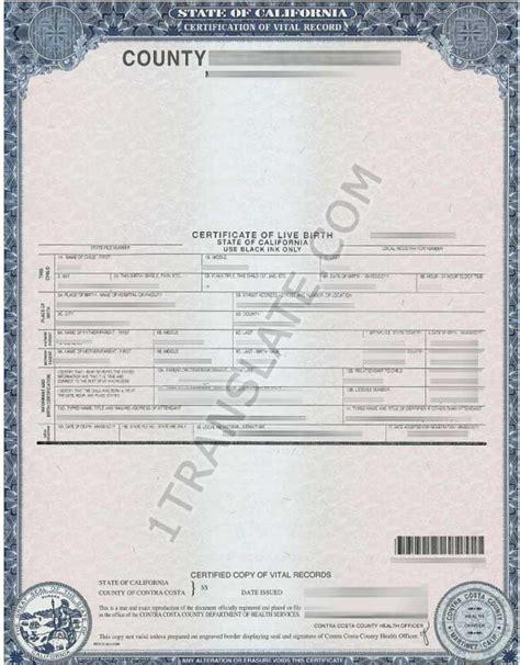 Sample Us Birth Certificate