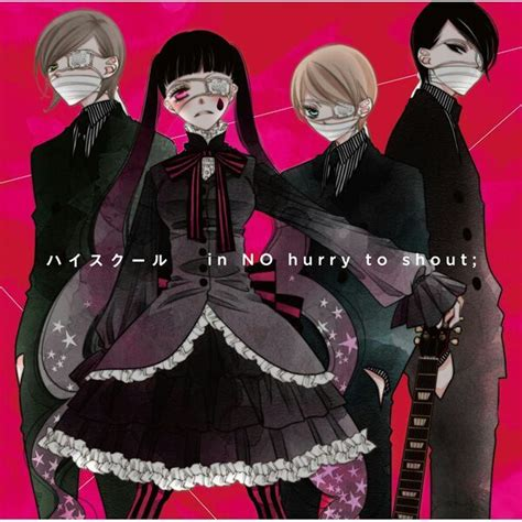 in no hurry to shout ost m 250 sica anime amino amino