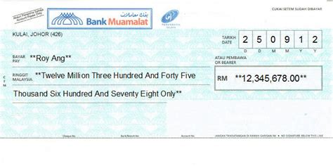 cheque writing printing software  malaysia banks