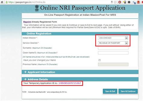 kenyan passport renewal form the domain www vodafone uk co uk is registered by netnames