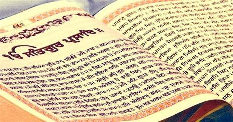 Information About Guru Granth Sahib Ji Hd Wallpapers Yousenseinfo