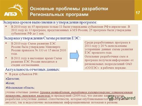 Как российская промышленность пытается сэкономить на электроэнергии Ведомости