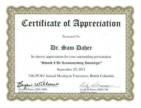 quotes recognition certificates quotesgram
