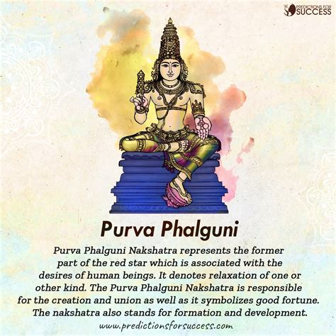 Purva Phalguni Nakshatra: Whats Special About This ...