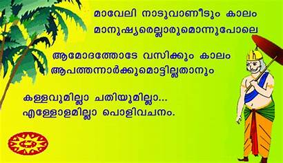 Onam Wishes Malayalam Happy Festival Funny Wallpapers