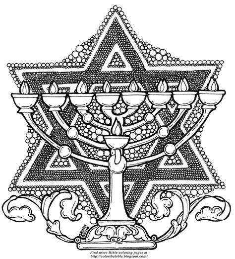 color  bible jewish symbols jewish coloring pages