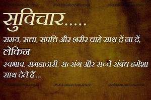 INSPIRATIONAL QUOTES ON LOVE AND FRIENDSHIP IN HINDI image ...