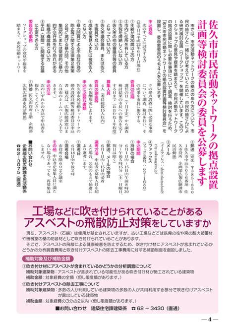 Saku Books000988 平成22年 6月号