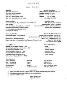 Personal Data To Put In Resume by Personal Data Sheet Exle S School Site