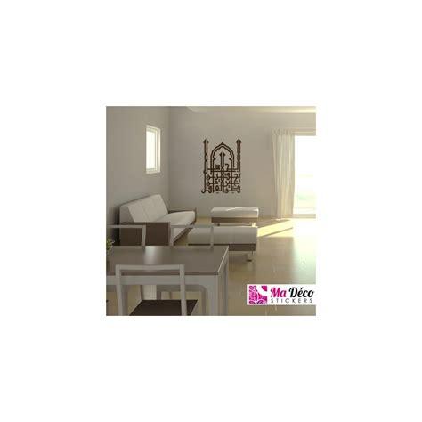 stickers islam chambre sticker calligraphie islam arabe 3601 cheap