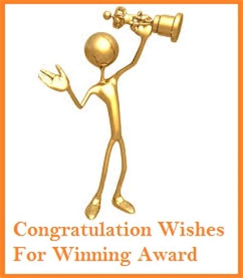 congratulations quotes for award winners