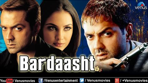 Which Is Currently The Worst Bollywood Movie