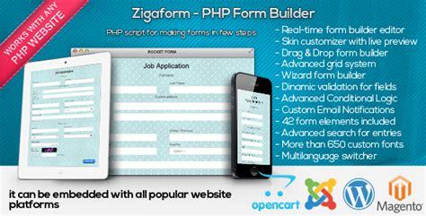 zigaform php form builder contact and survey v 2 9 1