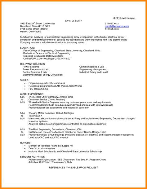 7 entry level electrical engineering resume lpn resume