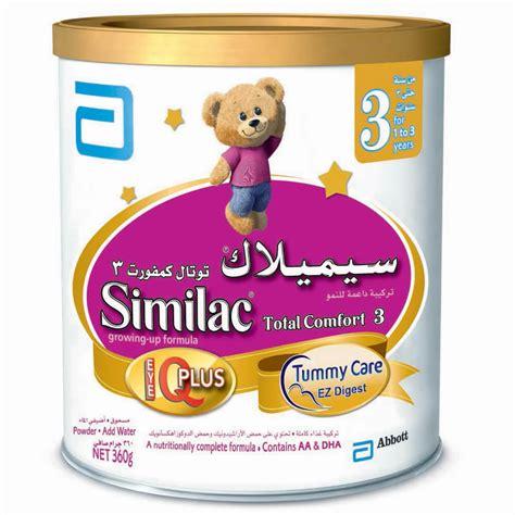 similac total comfort milk formula similac total comfort 3 360g