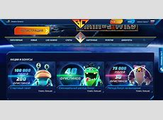 Buran казино промокод Buran Casino Топ лучших онлайн