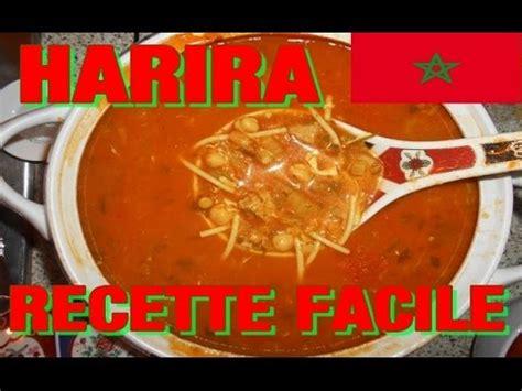 cuisine marocaine facile ramadan harira soupe marocaine recette facile cuisine