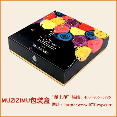 长沙木子子木化妆品包装盒厂家_化妆品礼盒_长沙纸上印包装印刷厂(公司)