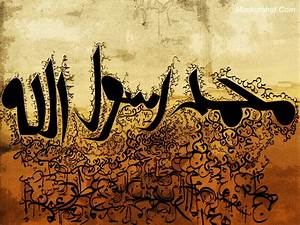 Photo Collection Islamic Arabic Calligraphy Wallpapers