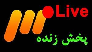 IRIB 3 [Live]