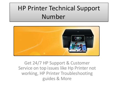 printer technical support phone number how to contact to hp printer technical support