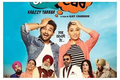 djjohal punjabi movies free download 2017