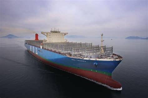 et le plus gros porte conteneurs du monde est actunautique