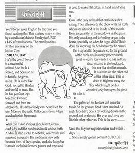 Essay on my friend in marathi