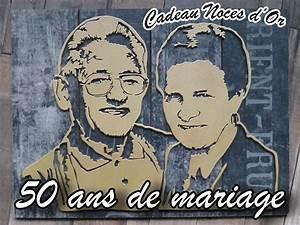 Cadeau Noce D Or : cadeau noces d or 50 ans de mariage youtube ~ Teatrodelosmanantiales.com Idées de Décoration