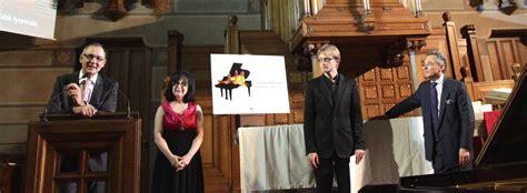concours international de musique de chambre de lyon 6e concours international de piano de lyon concours la
