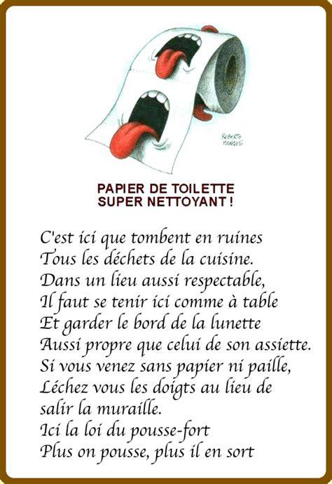 poeme cuisine les affiches chiottesman fr