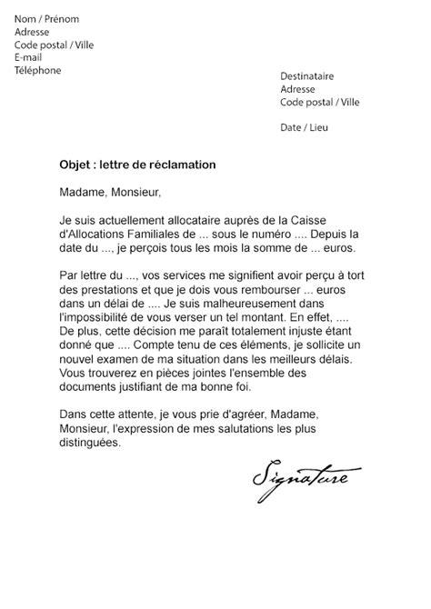 lettre de r 233 clamation caf contestation d un remboursement - Modele Lettre Reclamation Caf Gratuit
