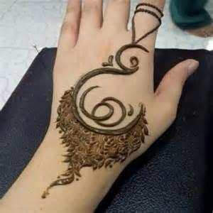 Arabic henna | Heena | Pinterest | Henna mehndi, Henna ...