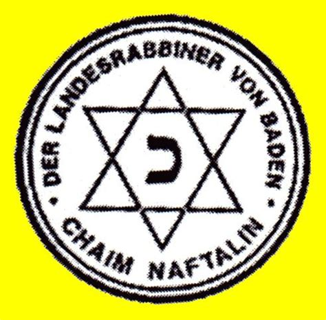 Hechshers  Food Certification According To Jewish
