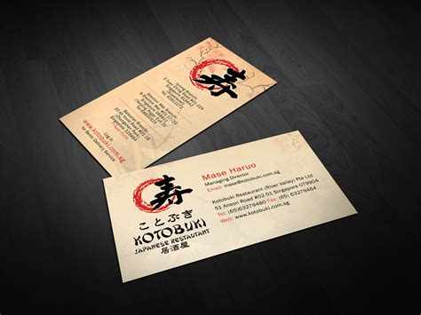 Name Card Design Project For A Japanese Restaurant Business Model Canvas Quality Plan Templates For Small Plans Simple Osterwalder And Pigneur Housewives Aiesec Adidas Template Word