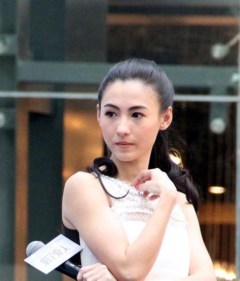 cecilia cheung wikipedia