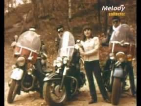 L Homme à La Moto Paroles : nicoletta l 39 homme a la moto youtube ~ Medecine-chirurgie-esthetiques.com Avis de Voitures