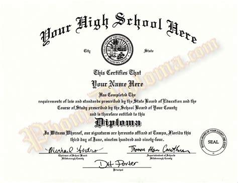 create high school diploma planner template