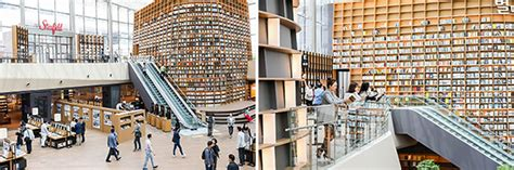 Seoul's Latest Attraction, Starfield Library in Starfield